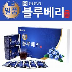 [종근당건강]일품 블루베리70ml 30포