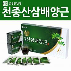 [종근당건강]일품 천종산삼배양근70ml 30포