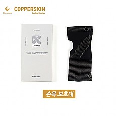 [카퍼스킨] 신소재 구리사 손목보호대